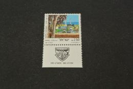 K15960 -stamp MNH Israel  1991 SC.  1079  - Hadera Cent. - Israel