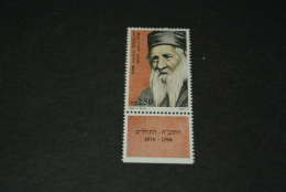 K15963 -stamp MNH Israel  1989 SC.1029 - Rabbi Yehuda Hai Alkalai - Israel