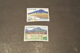 K15970-  Set And Stamps MNh Japan 1968 - 1970  - Nat. Park - Kabuki Theater - 1926-89 Kaiser Hirohito (Showa Era)
