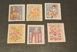 K16034 -set  Mint Hinged - Ceskoslovensko  - Czechoslovakia - 1963 - SC. 1196-1201 - Folk Art - Czechoslovakia