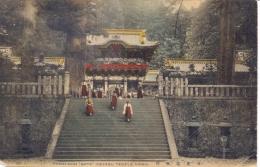 Japan Picture Postcard Nikko Iyeyasu Temple Yomeimon Gate Posted 1930 - Bouddhisme