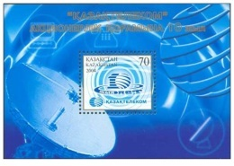 Serie Set  Espace Space Communication  Neuf  MNH **  KAZAKHSTAN 2004 - Kazakhstan