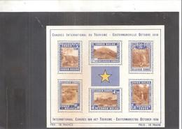 Congo Belge - BL.2 - X/MH - Cote:72.00 € - Blocs