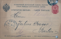 1896 , RUSIA IMPERIO , ENTERO POSTAL CIRCULADO ENTRE WARSCHAN Y BERLIN  , LLEGADA - Entiers Postaux
