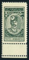 Afghanistan 333 Margin,MNH.Michel 276. Independence Day,1940.Mohammed Nadir Shah. - Afghanistan