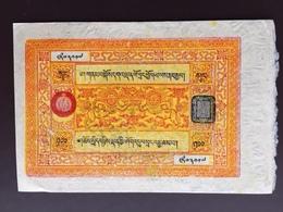 TIBET P11A 100 SRANG 1945.1959 UNC - Bankbiljetten