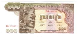 Cambogia 100 Riels 1974 - Cambodia UNC FdS - Cambogia