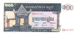 Cambogia 100 Riels 1963-1972 - Cambodia UNC FdS - Cambogia