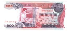 Cambogia 100 Riels 1973 - Cambodia UNC FdS - Cambogia