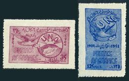 Afghanistan 392-393,MNH.Michel 369-370. UN Day,1951.Dove,Map,UN Symbols. - Afghanistan