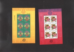 China 2003 Sheet Set New Year  MNH - 1949 - ... People's Republic
