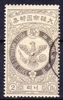 COREE - EMPIRE 1903 YT N° 35 Obl. - Corée (...-1945)