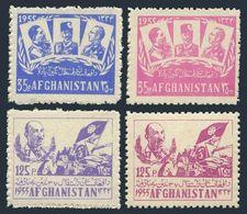 Afghanistan 429-434,MNH.Michel 420-423A. 1955.Nadir Shah,brothers,1955.Civil War - Afghanistan