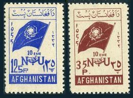 Afghanistan 435-436,MNH.Michel 427A-428A. UN,10th Ann.1955.Flag. - Afghanistan