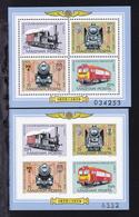 100 Jahre Raab-Oedenburg-Ebenfurter Eisenbahn, Block A Und B ** - Hongrie