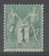 N°61 Oblitéré      - Cote 125€ - - 1876-1878 Sage (Type I)