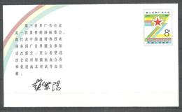 CHINA  POSTPAID ENVELOPE - China