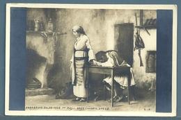 CPA - SALON 1902 - GROS CHAGRIN, GRÈCE (RAILI) - COUPLE - Paintings