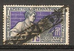 France - Cachet à Roulettes - YT 214 - Coil Stamps
