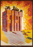 Italian Car Automobile Postcard FIAT 1927 - Reproduction - Pubblicitari
