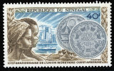 Senegal 0375** 10è Anniversaire Union Monetaire  MNH - Sénégal (1960-...)