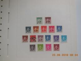 Stamp / China / Stamp **, *, (*) Or Used - China