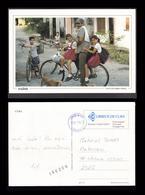 BICYCLE Cuba 2005 Mi Pws Bicycle Post Paid Havanna Cuba F&b..........................................................212 - Cuba