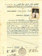 272/27 - THEME JUDAICA EGYPTE - Certificat 1942 Grand Rabbin D' ALEXANDRIE Dr Moise Ventura Pour Jacques Lagnado - Timbres