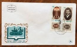 ISRAEL  100 ANNIVERSARY OF MIQWE YSRAEL - Israele