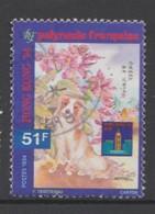 POLYNÉSIE FRANÇAISE 1994 :  N° 453 Hong Kong - OBLITÉRÉ. - Polynésie Française