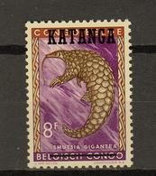 KATANGA Ocb Nr:   16  ** MNH  Surcharge En HAUT (zie Scans) - Katanga