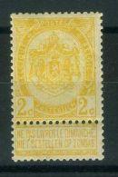 BELGIQUE ( POSTE ) : Y&T N°  54  TIMBRE  NEUF  AVEC  TRACE  DE  CHARNIERE . - 1893-1907 Armarios