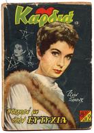 B-2983 Greece 1950s. Magazine KARDIA No 13. 68 Pages. Cover Jean Simmons. - Boeken, Tijdschriften, Stripverhalen