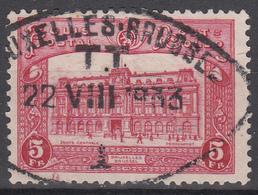 D8323 - Belgium Post Parcel Mi.Nr. 5 O/used, Bruxelles T.T. - 1923-1941
