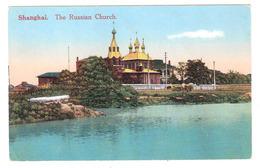 Shanghai ( Chine ) L'Eglise Russe - China