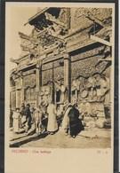 CHINA-CINA  OLD  POSTCARD  PECKING  SEE   0413 - China