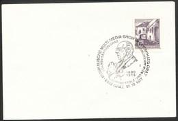 Österreich -  Sonderstempeln Auf Briefumschlag - Musik