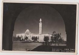 ISRAEL   BEER SHEBA  Archaeological Museum  - Circulated -1958 - Israel