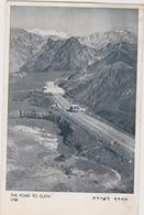 ISRAEL - EILAT -THE ROAD TO EILAT  Circulated - 1958 - Israel