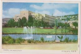 ISRAEL -  HAIFA - THE MUNICIPALITY - Circulated -1955 - Israel