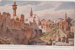 ISRAEL (Palestina)  JERUSALEM  The Pool Of Bethesda In Jerusalem -uncirculated -  Old Postcard - Israel