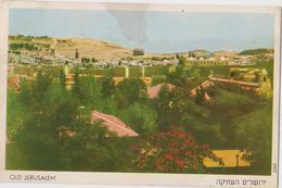 ISRAEL  OLD JERUSALEM  Circulated 1958 - Israel