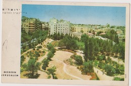 ISRAEL   MODERN JERUSALEM   Circulated 1958 - Israel