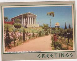 ISRAEL   JERUSALEM -  Golden Dome Of The Rock  Old Postcard - Israel