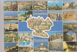 ISRAEL   MODERN JERUSALEM   Multiviews  Perfect Shape (17 X 12 Cm) - Israel