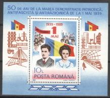 Rumänien Block 252 ** Postfrisch - Blocks & Kleinbögen