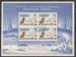Sowjetunion Block 27I O - 1923-1991 UdSSR