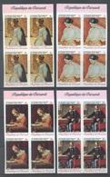BURUNDI - MNH/*** - 1969 - LETTRE ECRITE II - COB 345-349  IMPERF - Lot 17829 BLOC OF 4 - 1962-69: Nuevos