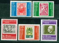 2808 Bulgaria 1979 Dimitar Blagoev - Born: June 14, 1856 Zagorichani Today Greece  **MNH Bulgarie Bulgarien Bulgarije - Nuovi