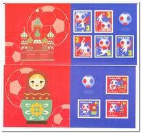 Thailand 2018, Postfris MNH, Football - Thailand